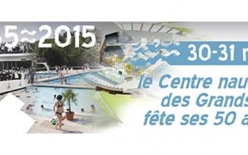 Le centre nautique fête ses 50 ans les 30 et 31 mai