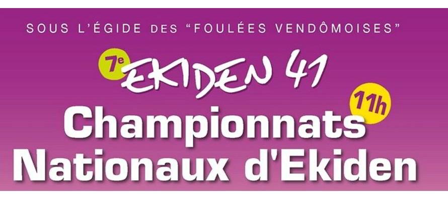 7e édition d'EKIDEN : Dimanche 20 mars – Vendôme