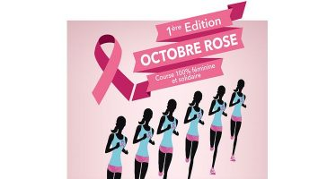 La course rose d'octobre rose !