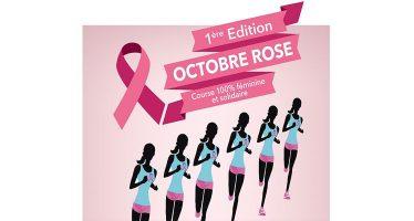 La course rose d'octobre rose !