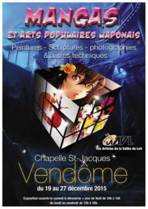 expo-Affiche-Mangas
