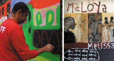 «Résonance lointaine», Michel Saint-Lambert expose au musée