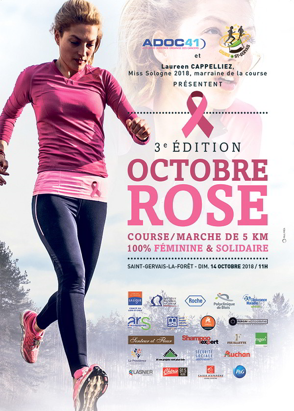 octobre-rose-la-course
