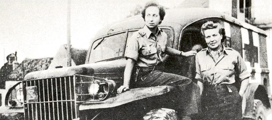 Des femmes d'exception pendant la Seconde Guerre mondiale